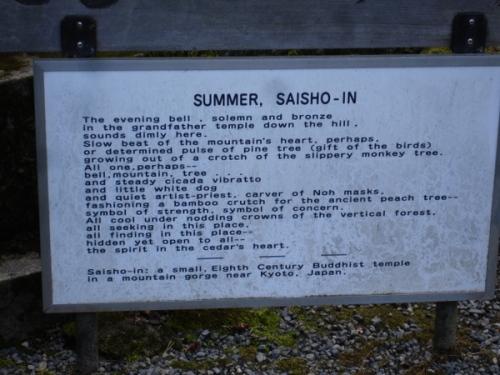 saisho-in-12-14-2008-9-10-33-pm